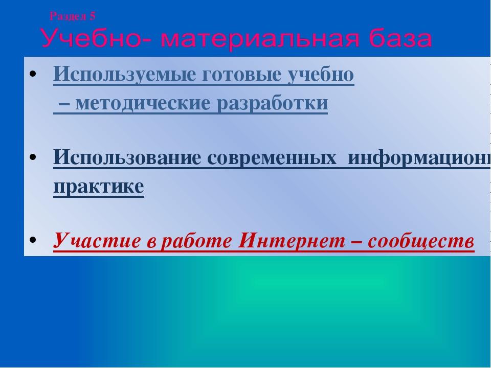 Лауреаты и Дипломанты Республиканских конкурсов
