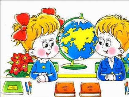 сайт учителя начальных классов - Правила для ученика начальной школы.