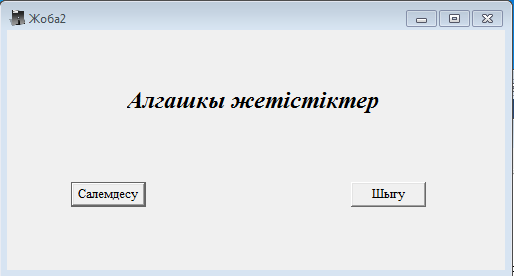 hello_html_ma767d2.png