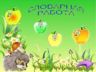 16.02.2011 Ибрагимова И.Б. Ибрагимова И.Б.