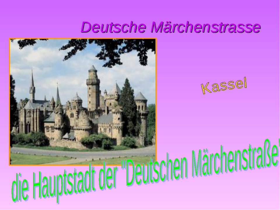 Deutsche Märchenstrasse