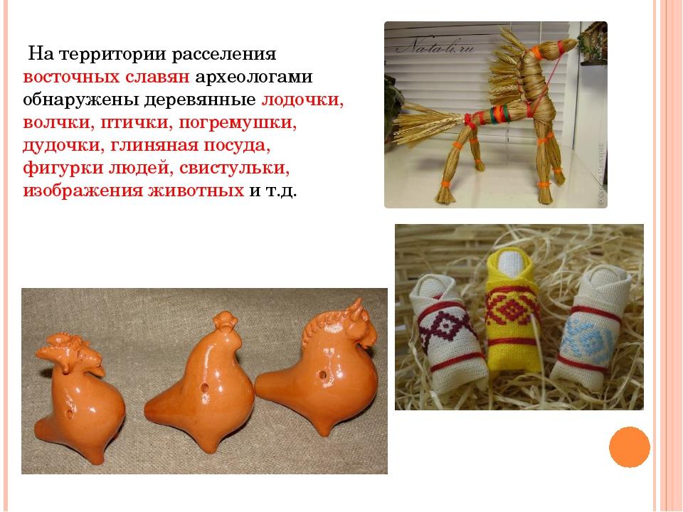 На территории расселения восточных славян археологами обнаружены деревянные...