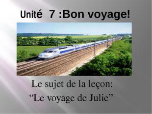 """Unité 7 :Bon voyage! Le sujet de la leçon: """"Le voyage de Julie"""""""