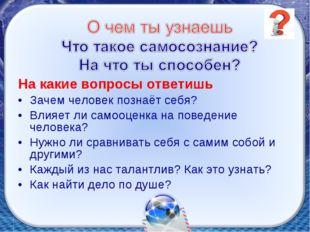Какие вопросы задают на аттестации бухгалтеров договор на оказание бухгалтерских услуг с физическим лицом образец украина