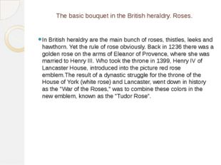 The basic bouquet in the British heraldry. Roses. In British heraldry are the