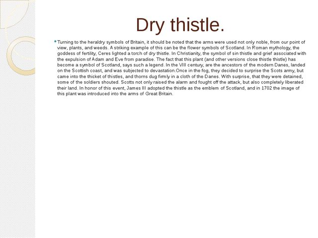 Dry thistle. Turning to the heraldry symbols of Britain, it should be noted t...