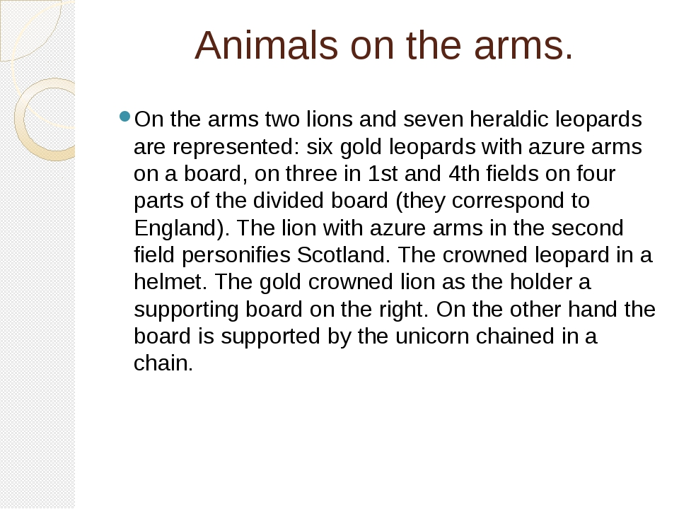 Animals on the arms. On the arms two lions and seven heraldic leopards are re...