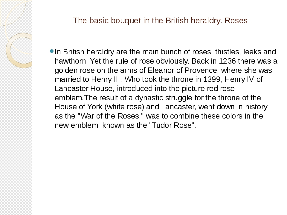 The basic bouquet in the British heraldry. Roses. In British heraldry are the...