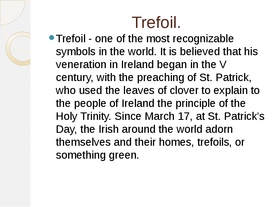 Trefoil. Trefoil - one of the most recognizable symbols in the world.It is b...