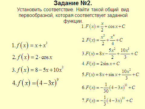 hello_html_58ab2cb8.png