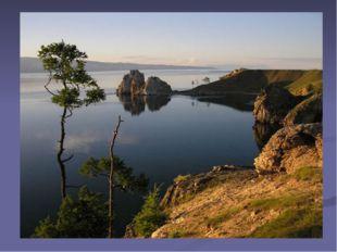 Как считают ученые, это озеро – самый старый долгожитель среди озер мира, ему