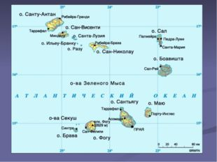 Эти острова, являющиеся архипелагом вулканического происхождения, расположены