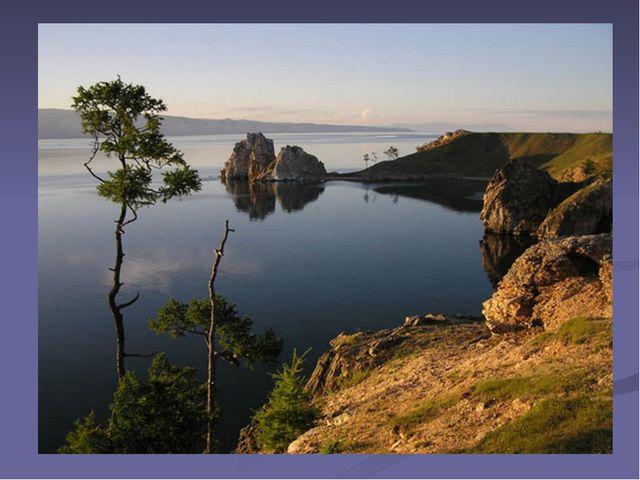 Как считают ученые, это озеро – самый старый долгожитель среди озер мира, ему...