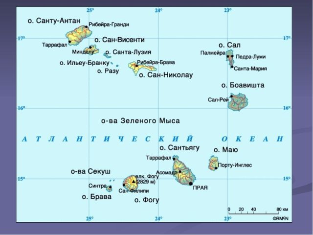 Эти острова, являющиеся архипелагом вулканического происхождения, расположены...