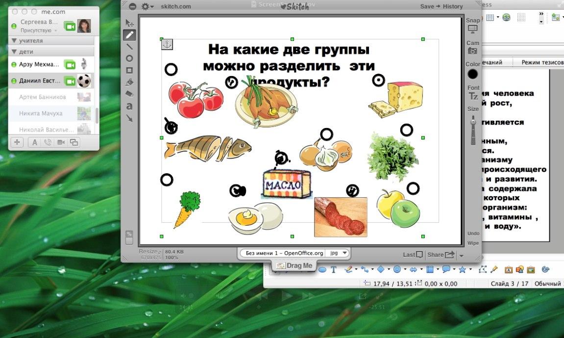 hello_html_1e5578e3.jpg