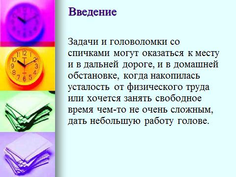 hello_html_2b0e05f7.png