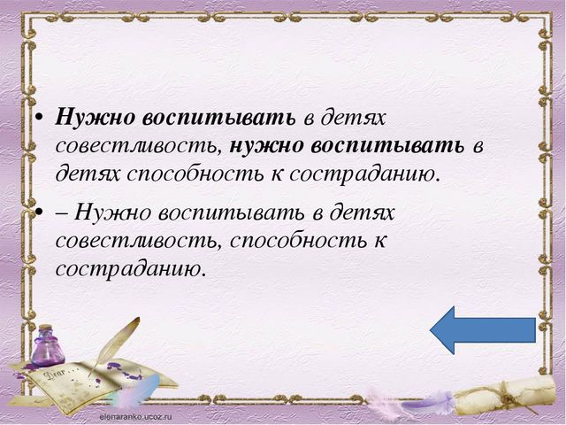 Интернет – ресурсы: http://егэша.рф/news/izl_oge/2015-02-06-200 http://bacenk...