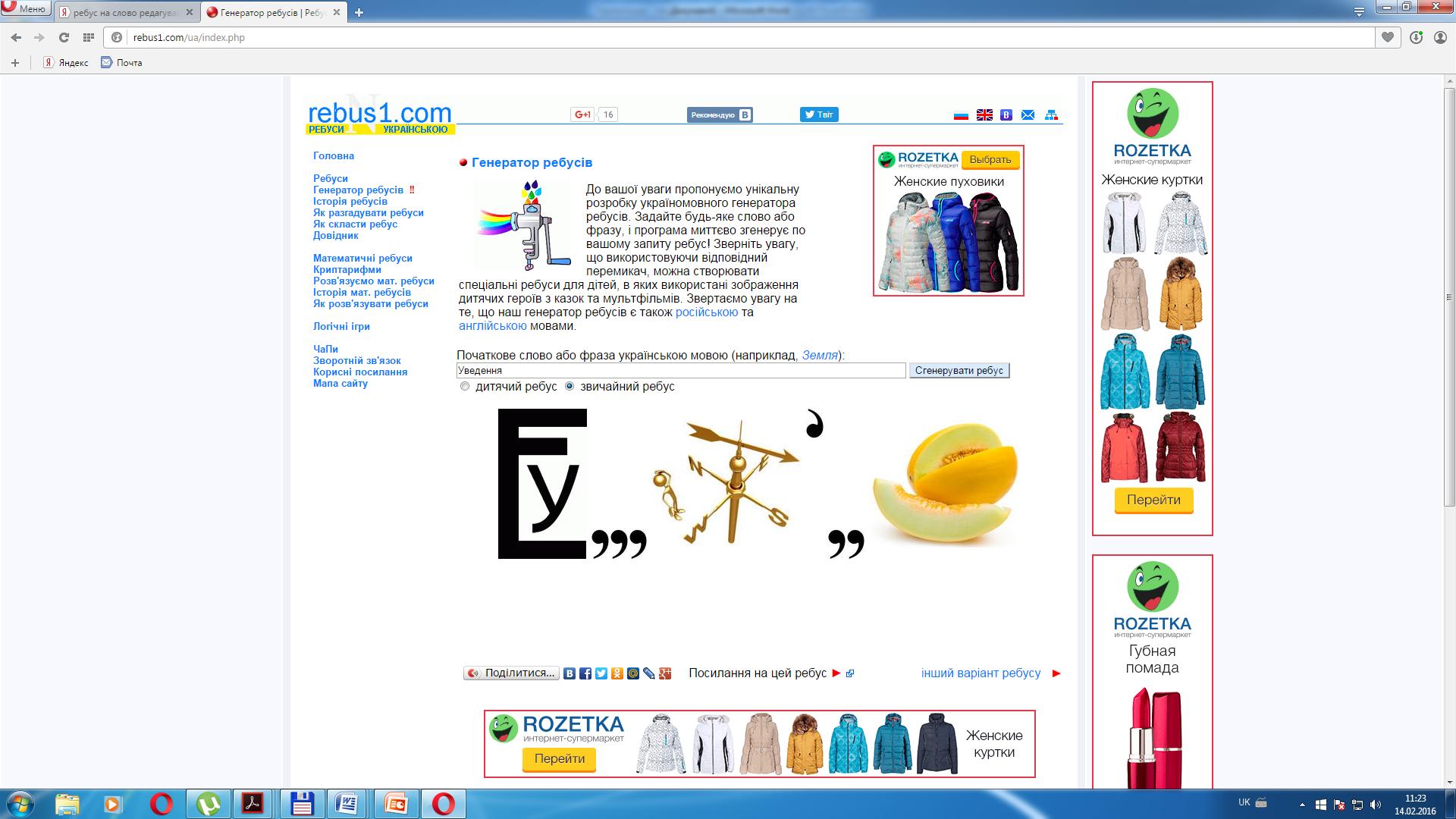 hello_html_64d9646e.png