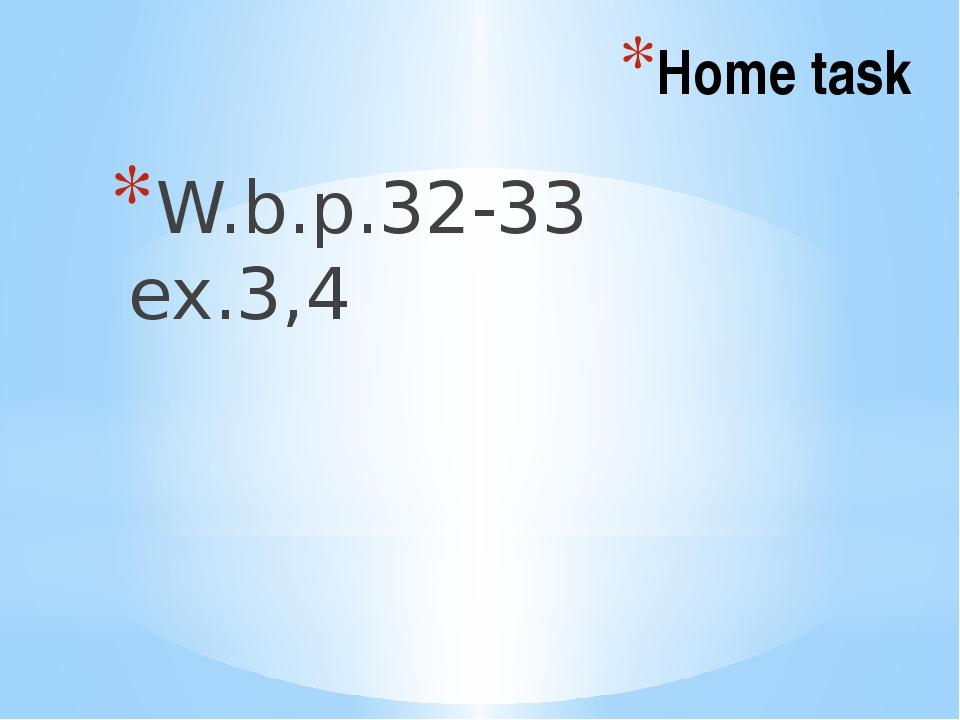 Home task W.b.p.32-33 ex.3,4