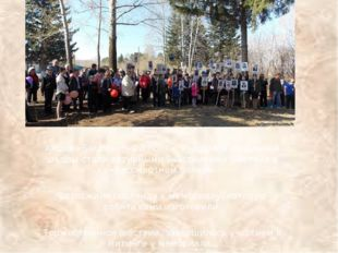 Акция «Бессмертный полк». Учащиеся начальной школы стали активными участника