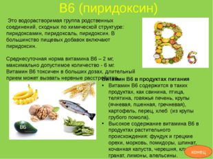 Роль биотина в организме человека Биотин – это ключевой кофактор, необходимый