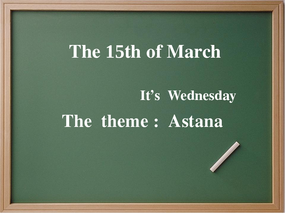 The 15th of March It's Wednesday The theme : Astana