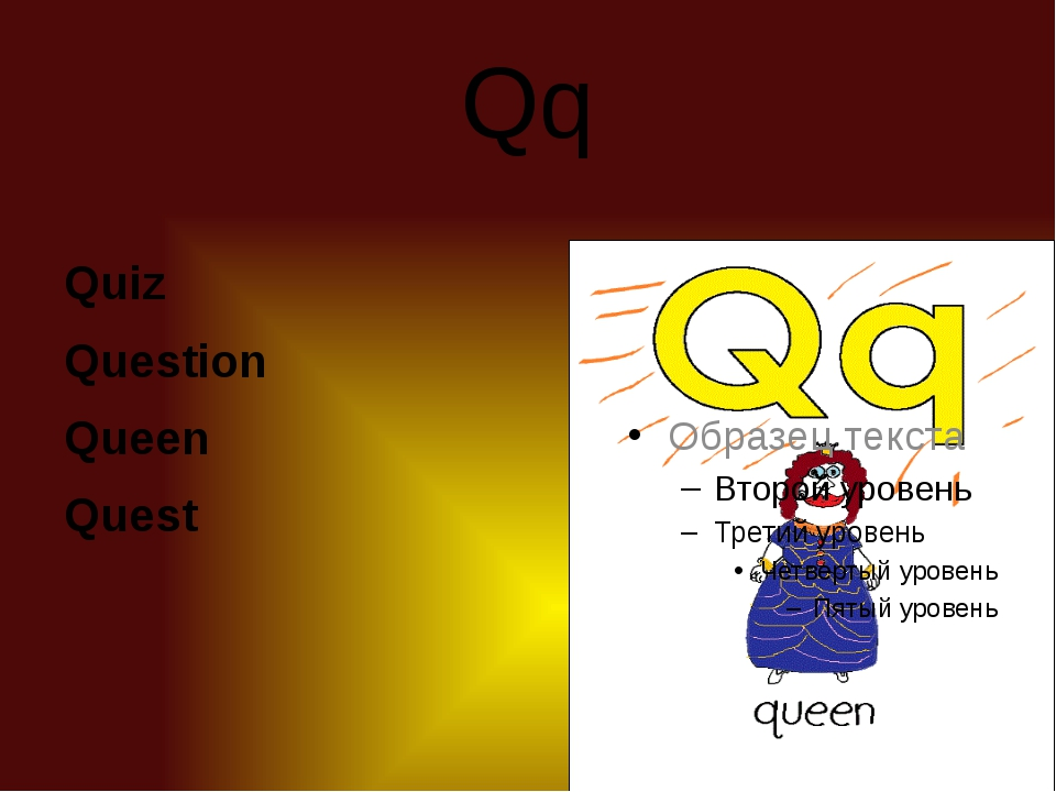 Qq Quiz Question Queen Quest