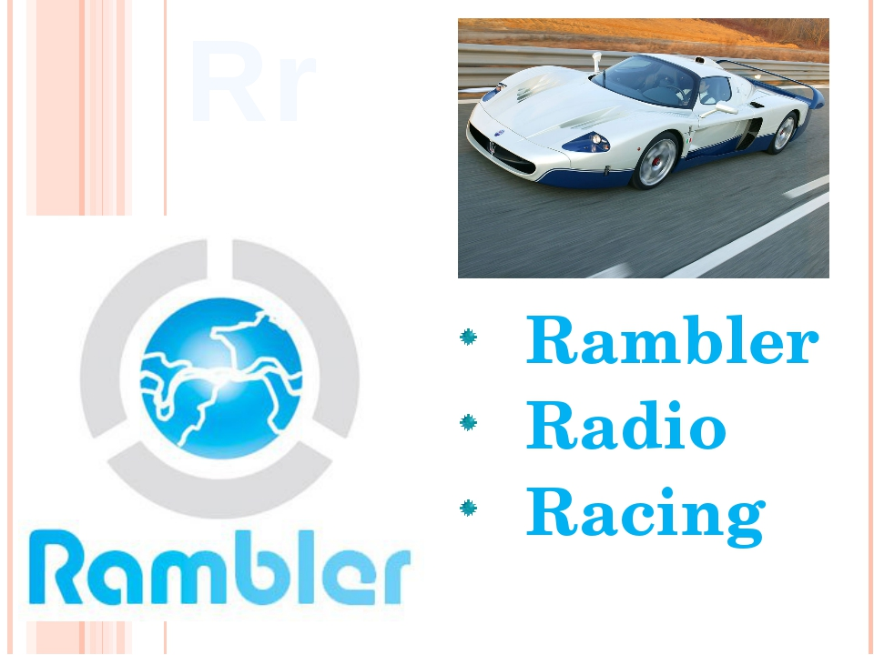 Rambler Radio Racing Rr