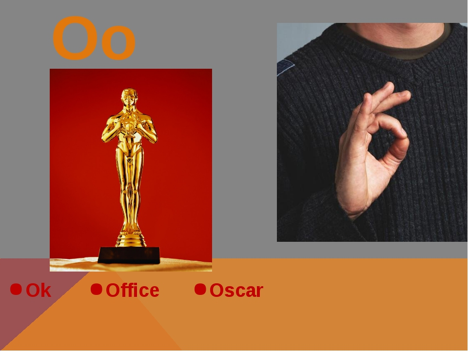 =Ok =Office =Oscar Oo