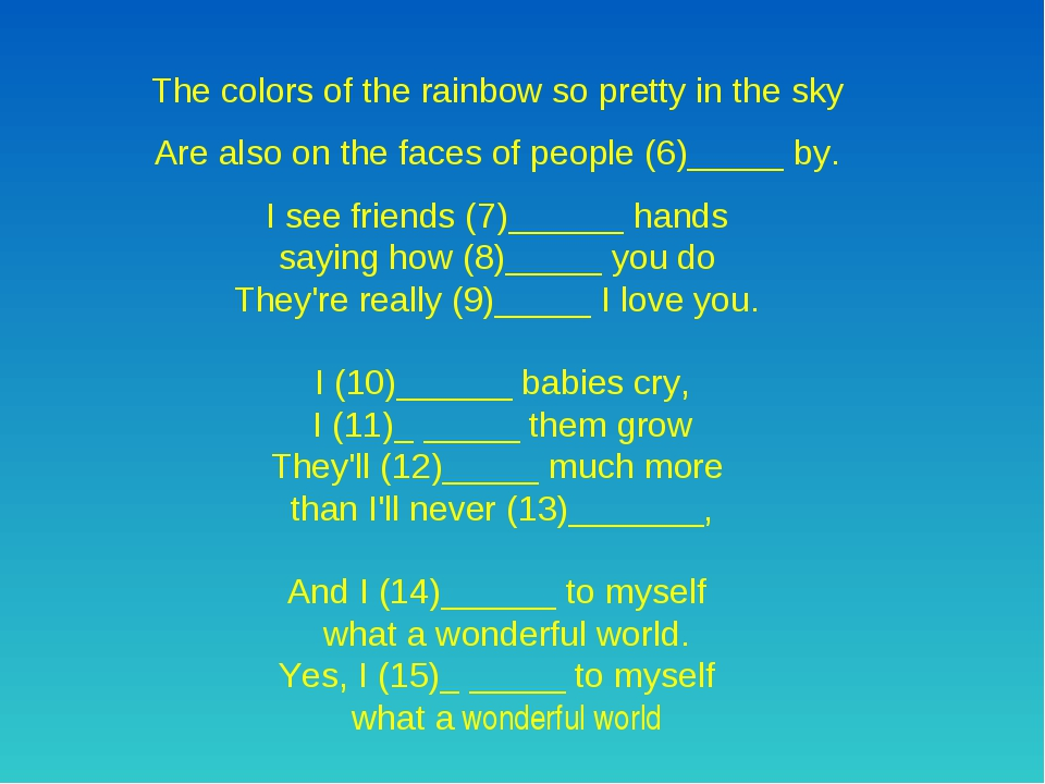 The colors of the rainbow so pretty in the sky Are also on the faces of peop...