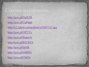 http://goo.gl/DsjN1R http://goo.gl/UqMppt http://i2.2photo.ru/medium/x/3/2671