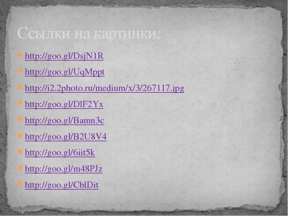 http://goo.gl/DsjN1R http://goo.gl/UqMppt http://i2.2photo.ru/medium/x/3/2671...
