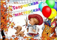 http://go2.imgsmail.ru/imgpreview?key=352ba190c896753d&mb=imgdb_preview_1814