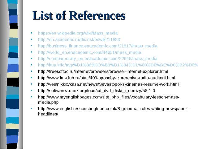 List of References https://en.wikipedia.org/wiki/Mass_media http://en.academi...