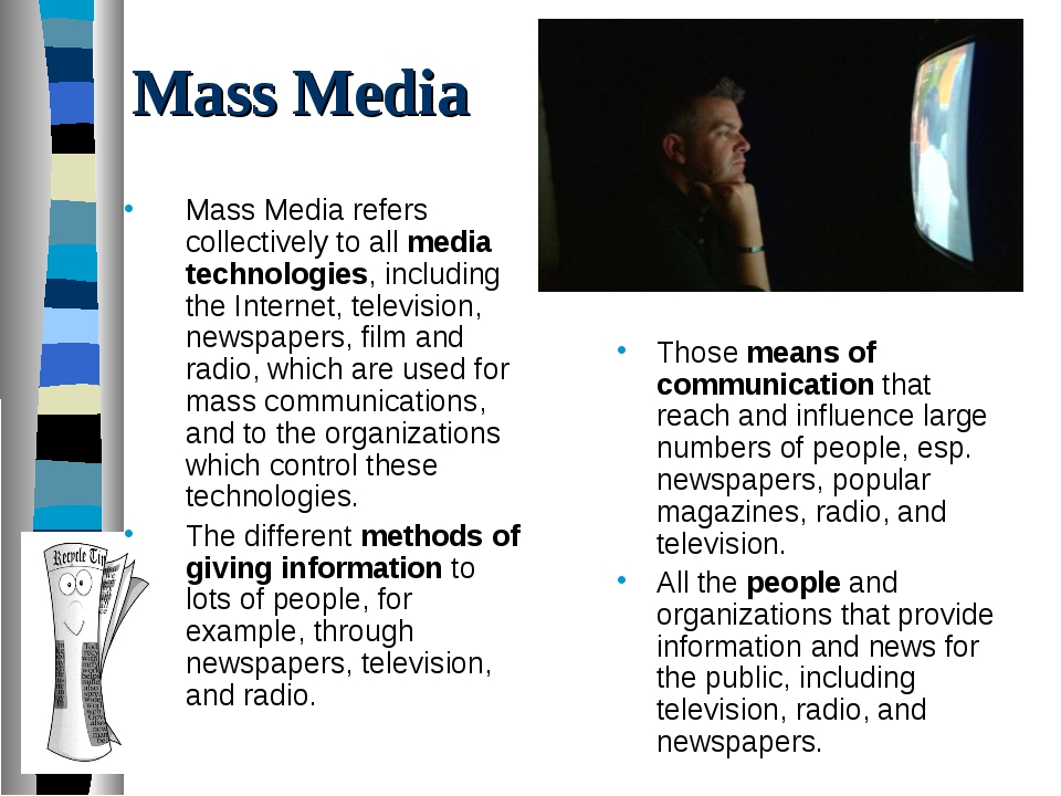 mass media communication technology and semiology Asia pacific public relations journal, 6(1), 1-34 2 events, and that the communication process is an aspect of the historical process content analysis is a technique which aims at describing, with optimum objectivity, precision, and.