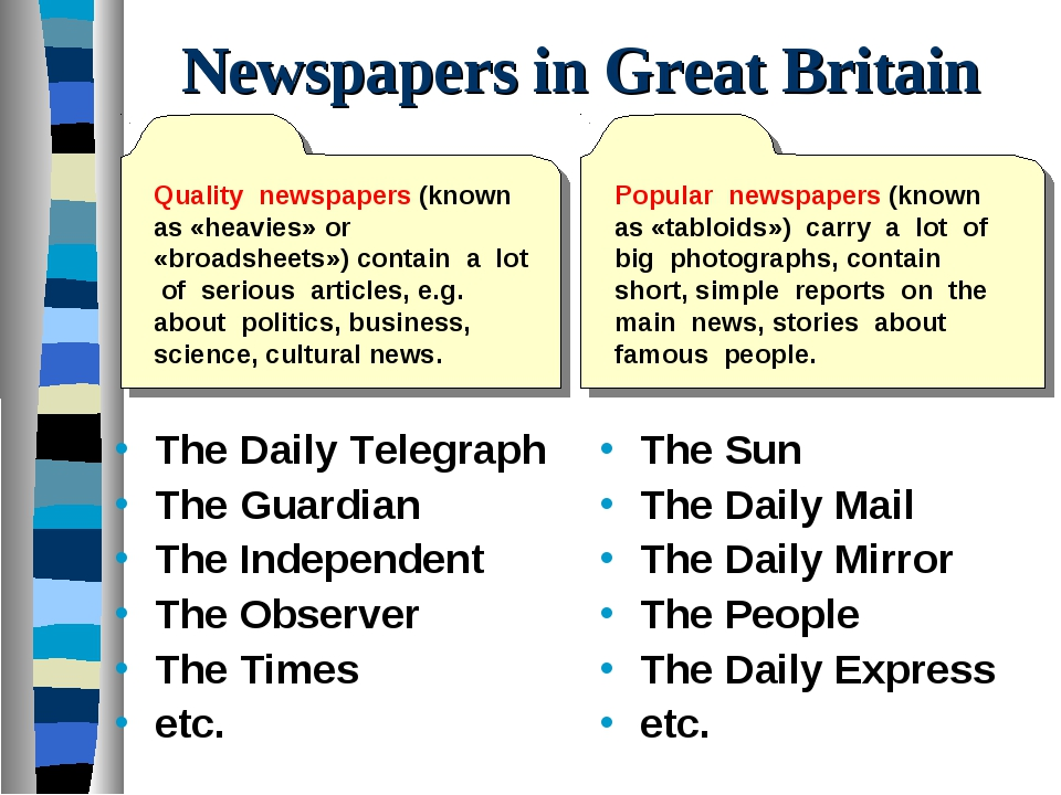 Popular newspapers (known as «tabloids») carry a lot of big photographs, cont...