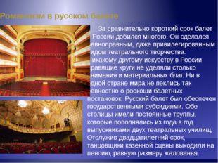 Романтизм в русском балете Движение русского балета к романтизму было приоста