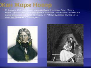Основные черты советского балета С первых лет советской власти деятели балетн