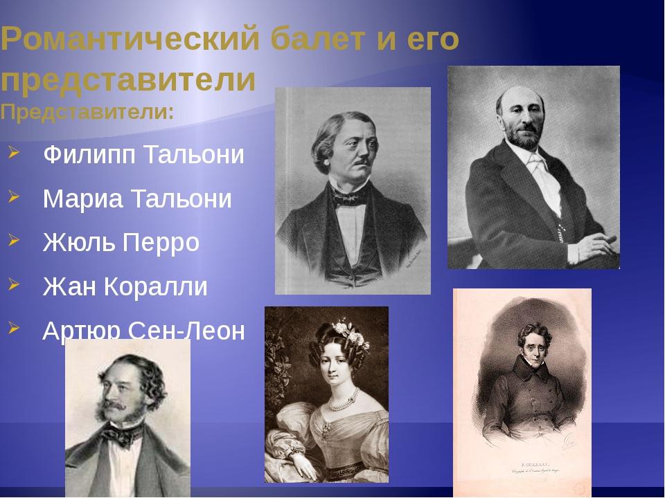 РАЗДЕЛ II. РУССКИЙ БАЛЕТ Балетв Россиидостиг истинного расцвета,став одной...