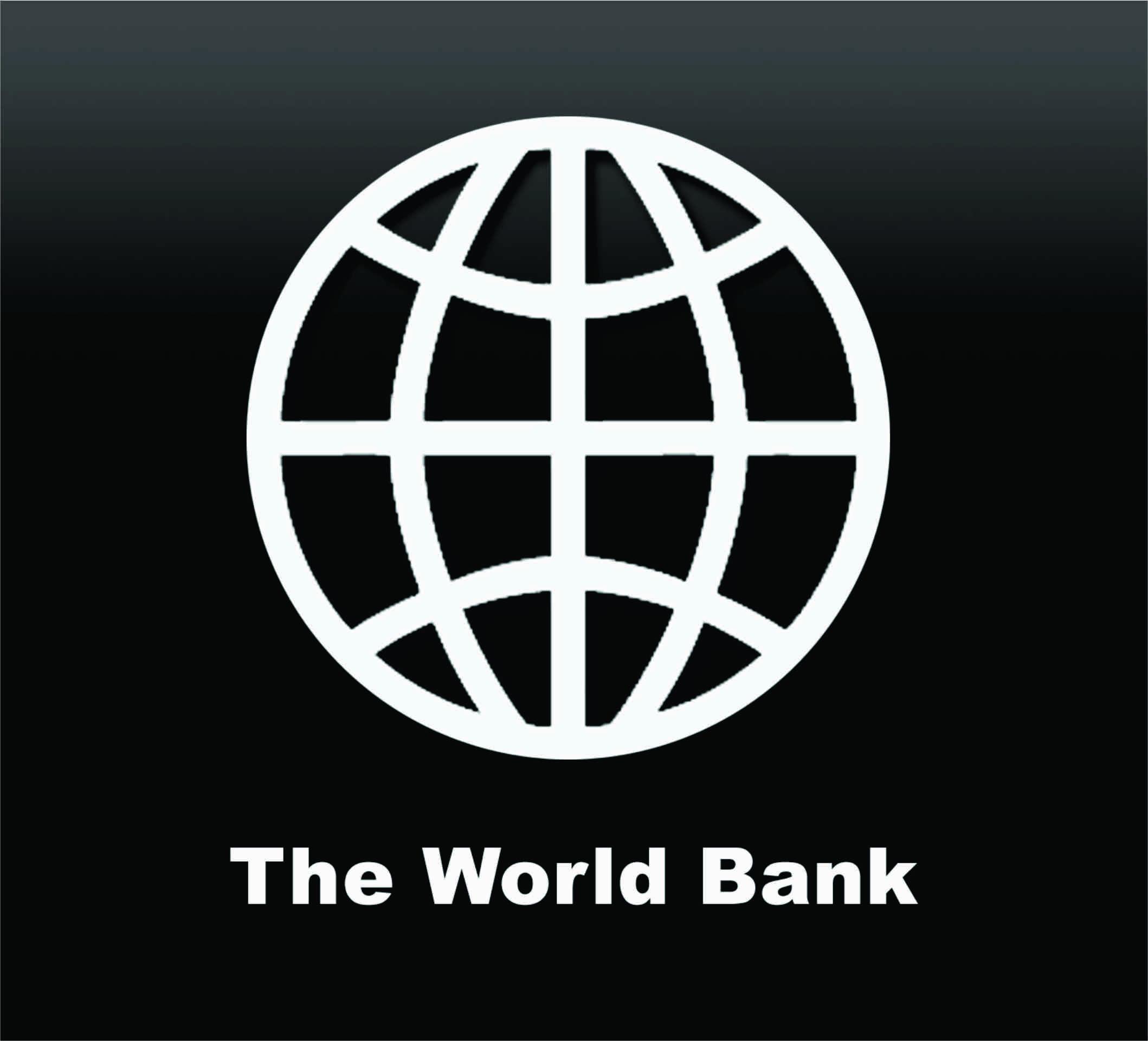 C:\Users\Alina\Desktop\world-bank.jpg