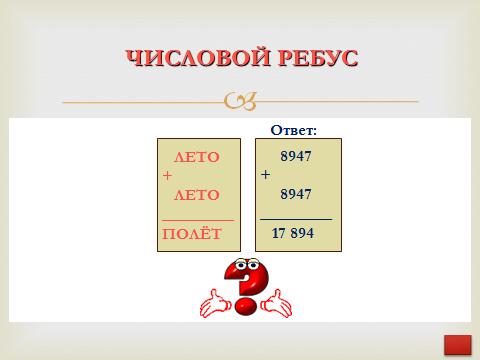 hello_html_5de0f049.png