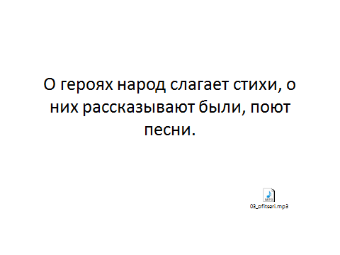 hello_html_5888f99b.png