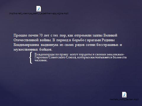 hello_html_73b7b1e1.png
