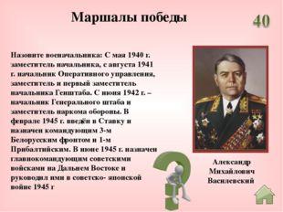 10 Севастополь В этом городе в XIX веке защитники отстаивали Малахов курган,