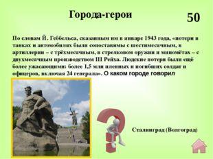 20 Орден Славы Онимеет тристепени, изкоторых высшая Iстепень—золотая, аI