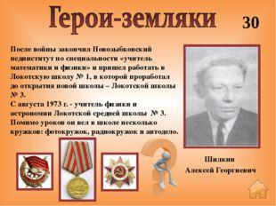 Поляков Иван Иванович Полный кавалер ордена Славы трех степеней, уроженец д.С