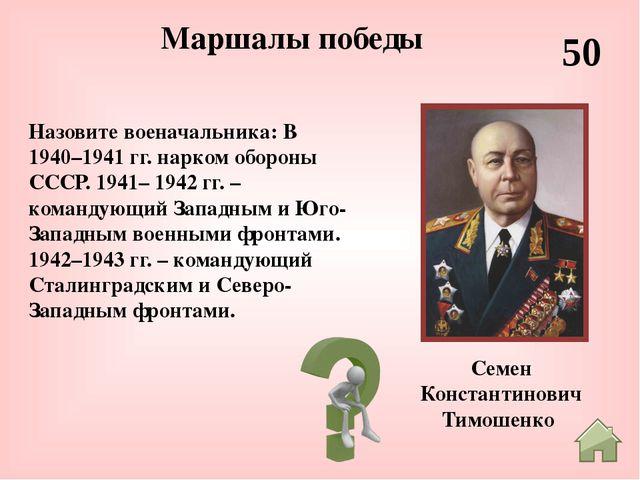 20 Ленинград Cтихотворение Анны Ахматовой «Клятва» : И та, что сегодня прощае...