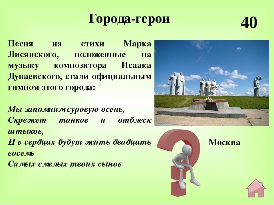 10 МЕДАЛЬ «ЗОЛОТАЯ ЗВЕЗДА» ГЕРОЯ СОВЕТСКОГО СОЮЗА Высшая степень отличия СССР...