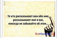 https://im0-tub-ru.yandex.net/i?id=4b315d53ffcd250218034624a3e856c5&n=24