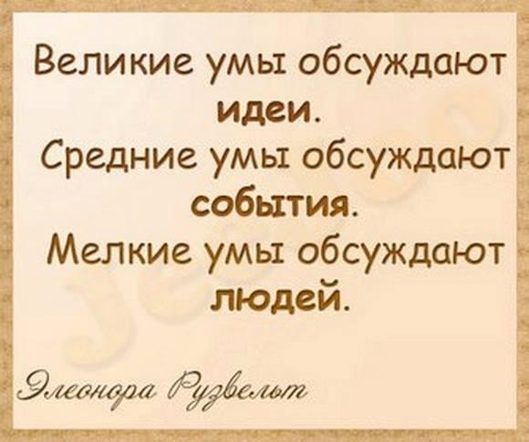 http://forum.averia.ws/attachments/20-jpg.45987/
